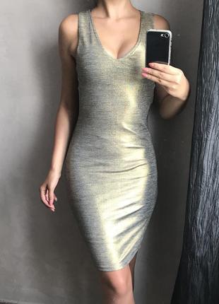 Секси платье с золотым отливом