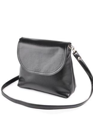 Черная маленькая гладкая молодежная сумка через плечо кроссбоди