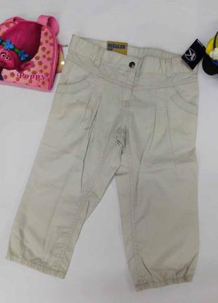 Летние хлопковые брюки для девочки kiabi рост 128 см
