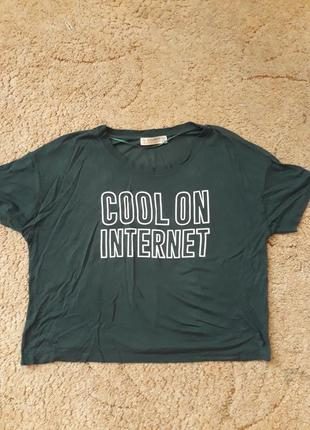Короткая футболка
