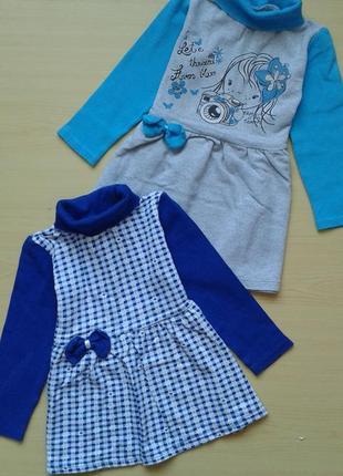 Теплое платье с начесом, 86-92, 100% хлопок