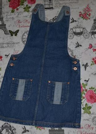 Модный джинсовый сарафан river island на 11 лет