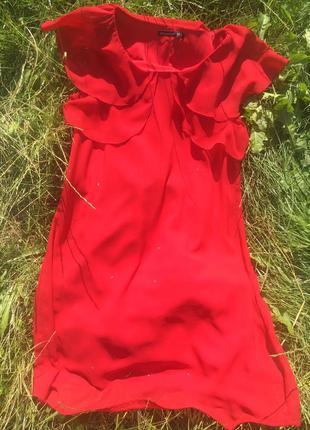 Платье atmosphere ниже колен