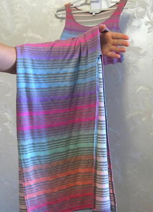 Длинное полосатое платье омбре с разрезами new look