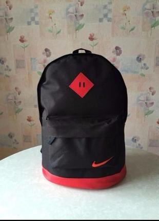 Дорожний,спортивный, городской,школьный рюкзак найк