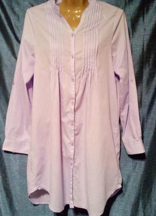 Рубашка bhs