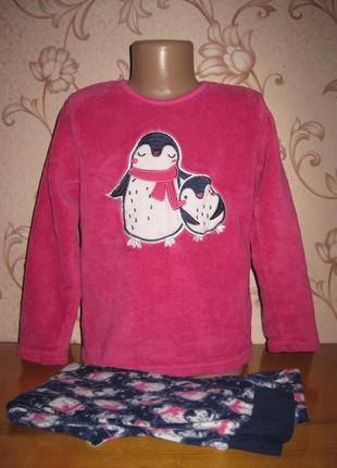 Пижамка для девочки, флис. на 7-8 лет. в хорошем состоянии!!! disnep.