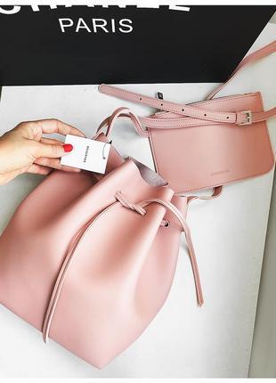 Стильная пудровая сумка - рюкзак с кошельком в комплекте от reserved