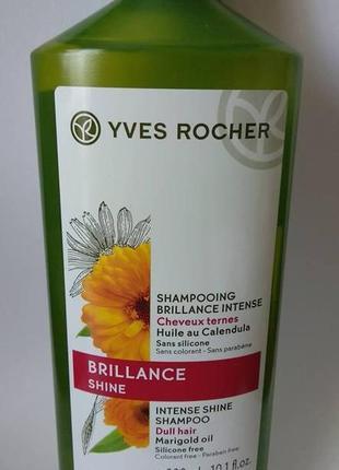 Шампунь для волос 'жизненная сила и блеск yves rocher