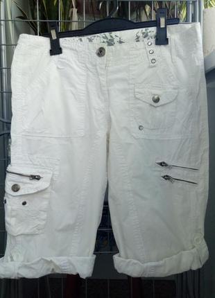 Классные бриджи шорты