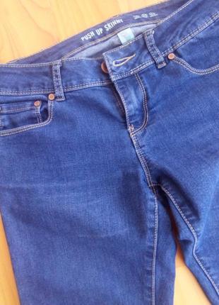 Базовые джинсы скинни denim co