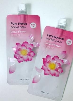 Маска-пленка с экстрактом лотоса missha pure source pocket pack lotus flower, 10 мл
