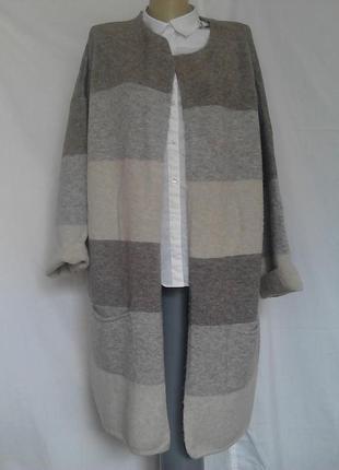 Роскошное вязаное пальто кардиган
