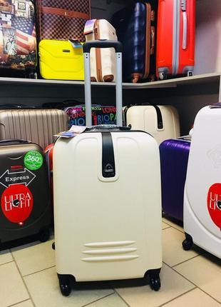 Супер цена! средний кремовый чемодан эксклюзив! валіза середня пластикова