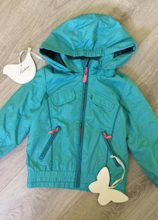 Курточка- ветровка на хлопковой подкладке