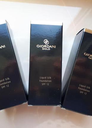 Шелковая тональная основа-флюид giordani gold орифлейм