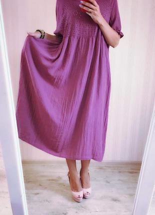 Комфортное платье пог 60