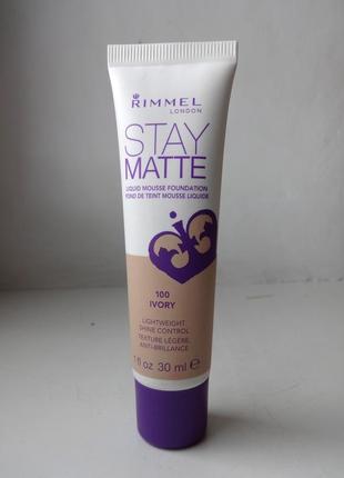 Rimmel stay matte liquid mousse foundation матирующий тональный мусс.