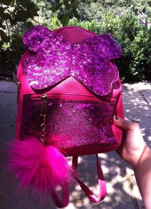 Розпродаж!!!!рюкзачки-метелик, с паєтками.