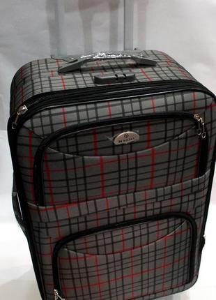 Чемодан, самолетный чемодан, валіза, дорожный чемодан, тканевый