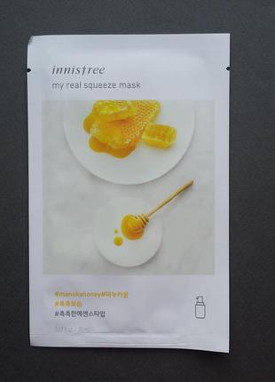 Тканевая маска innisfree my real squeeze mask - manuka honey