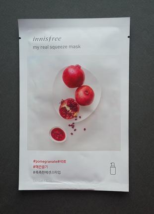 Тканевая маска innisfree my real squeeze mask - pomegranate