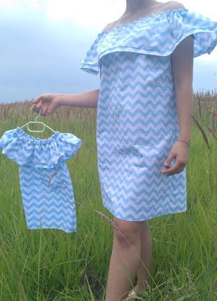 Фемели лук,наряд для мамы и дочки,комплект платьев в наличии!