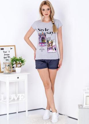 Женская футболка арт. 17134