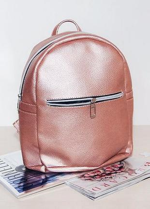 Рюкзак рюкзачок пудровая пудра перламутровый портфель