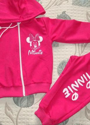 Спортивные костюмы для девочек. 98 рр.2