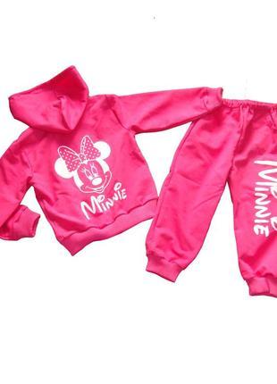 Спортивные костюмы для девочек. 98 рр.
