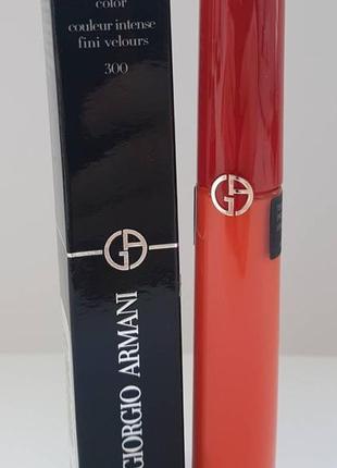 Жидкая помада giorgio armani lip maestro # 300 flеsh