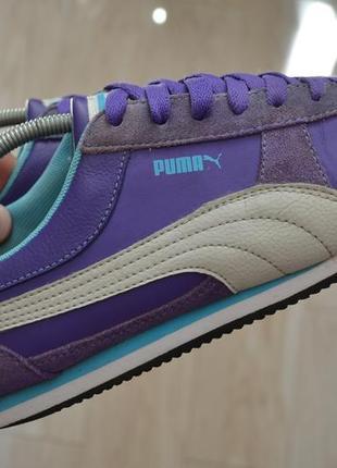 Puma vintage