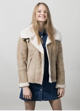 Очень красивая куртка bershka