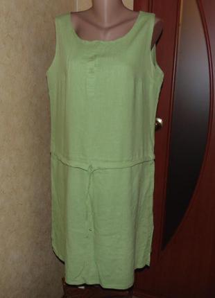 Отличное льняное платье donnaio