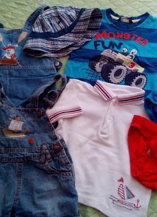 Модный пакет вещей 1-2 года