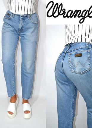 ☀️джинсы момы  бойфренды высокая посадка винтаж мом mom jeans wrangler.