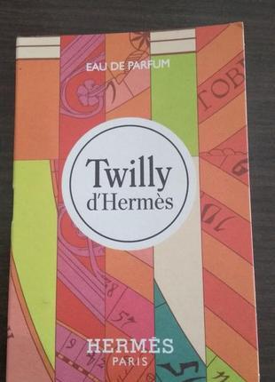 Пробник twilly d'hermes eau de parfum 2 ml