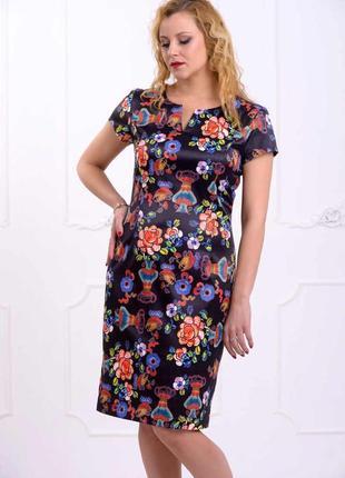 Нарядное платье батальные размеры - цена дня!