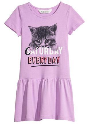 Новые платья с котиком 4-6 лет h&m