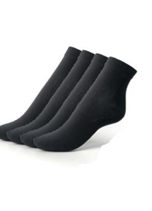 Набор носков белых р.35-38, германия