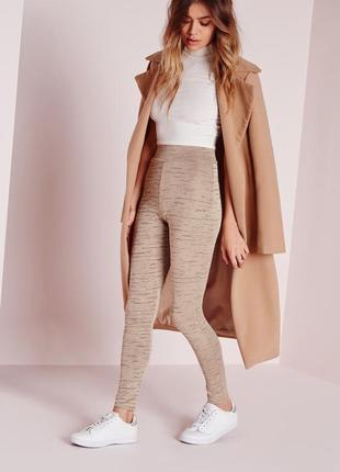Нюдовые леггинсы/лосины/штаны с высокой талией от missguided