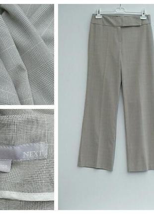 Повседневные штаны брюки клетка бежевые штаны