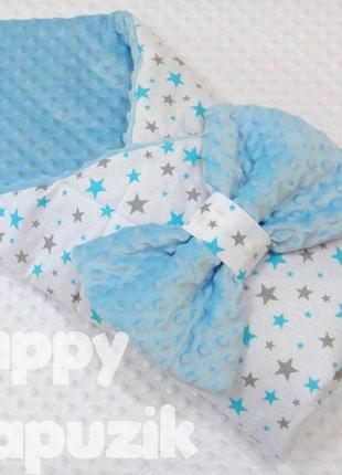 Звёздный плед /конверт на выписку/одеяло + бант-подушка на резинке