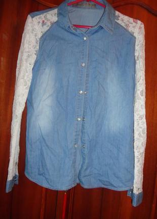 Джинсовая голубая рубашка denim co
