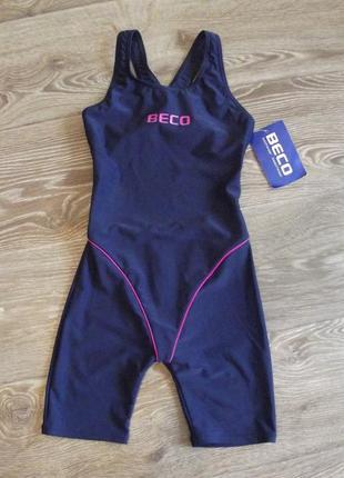 Beco стартовый костюм для плаванья 8-14 л