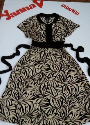 Платье бюстье офисное миди 48 50 52 размер скидка топ лук скидка sale scarlet