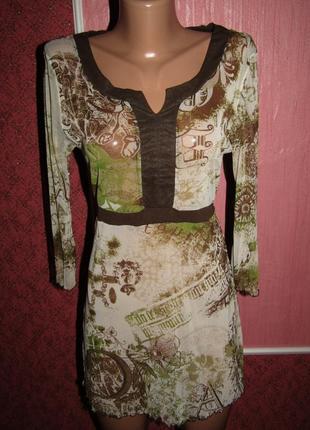 Блуза туника р-р м бренд kappahl