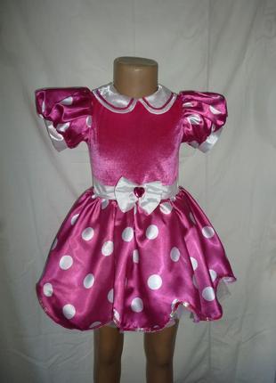 Платье минни маус на 3-4 года