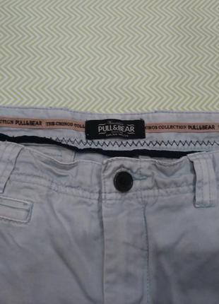Голубые джинсы pull & bear